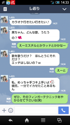 Screenshot_2014-08-01-14-34-00