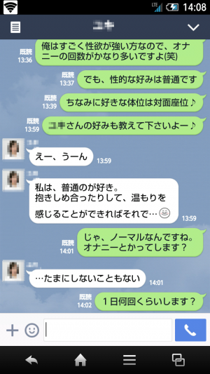 Screenshot_2014-08-09-14-08-59