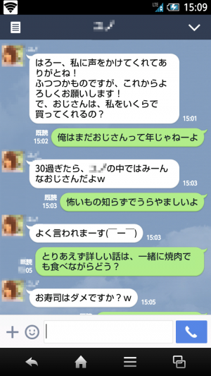 Screenshot_2014-08-12-15-09-36