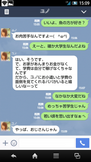 Screenshot_2014-08-12-15-09-43