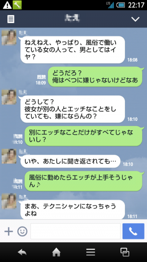 Screenshot_2014-08-14-22-18-00