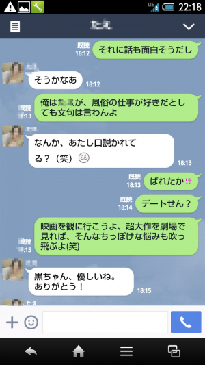Screenshot_2014-08-14-22-18-19