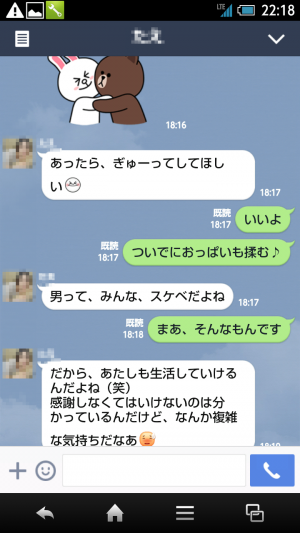Screenshot_2014-08-14-22-18-31