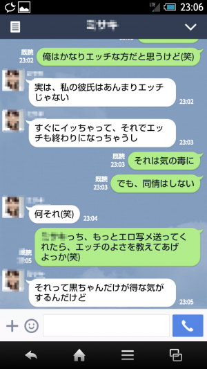 Screenshot_2014-08-22-23-06-50