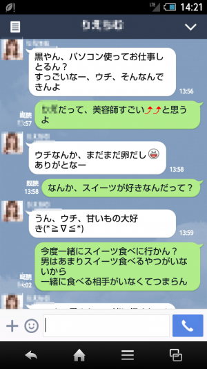 Screenshot_2014-08-24-14-21-40