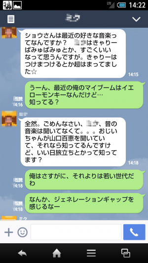 Screenshot_2014-08-31-14-22-19