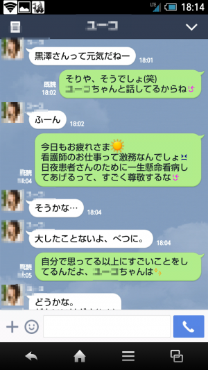 Screenshot_2014-09-02-18-14-24