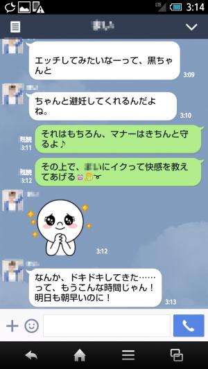 Screenshot_2014-09-06-03-14-16