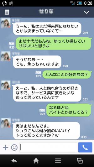 Screenshot_2014-09-11-00-28-12