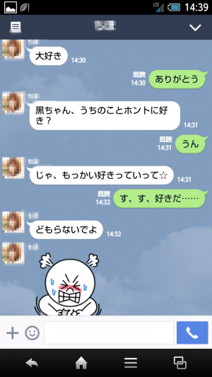 Screenshot_2014-09-12-14-39-18