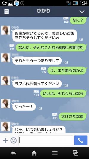 Screenshot_2014-09-24-01-24-37