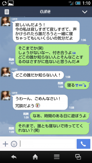 Screenshot_2014-09-25-01-10-14
