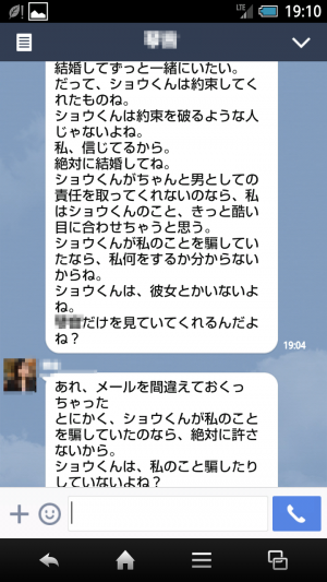 Screenshot_2014-09-26-19-10-50