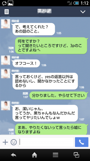 Screenshot_2014-09-27-01-12-09