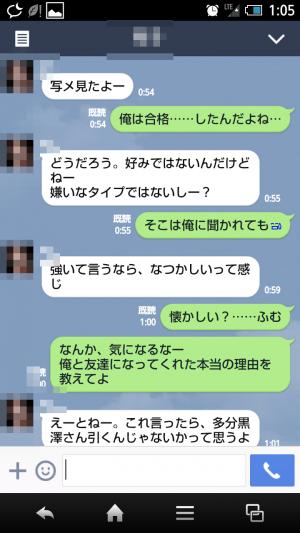 Screenshot_2014-10-03-01-05-32