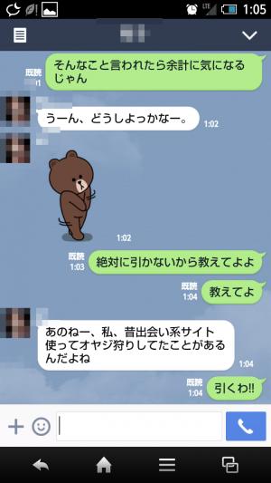 Screenshot_2014-10-03-01-05-39