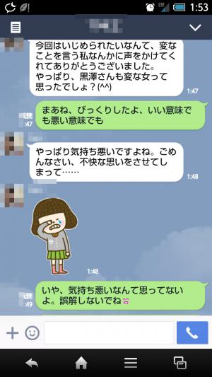 Screenshot_2014-10-05-01-53-55