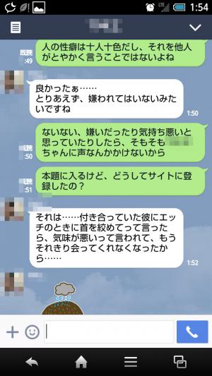 Screenshot_2014-10-05-01-54-06