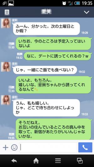 Screenshot_2014-10-09-19-35-41