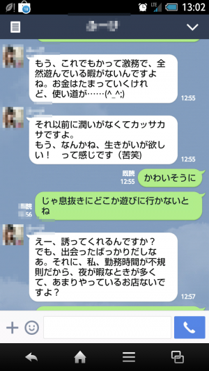 Screenshot_2014-10-11-13-02-20
