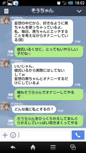 Screenshot_2014-10-11-18-02-04
