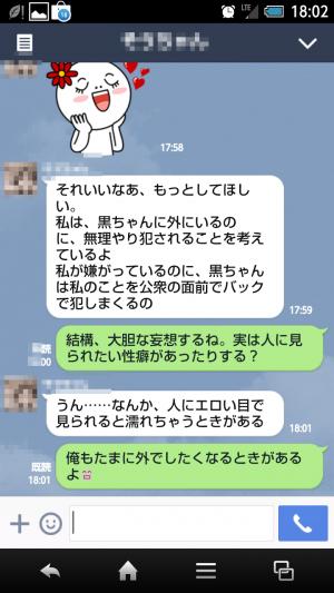 Screenshot_2014-10-11-18-02-15