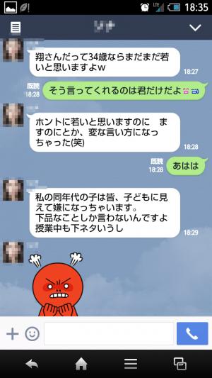 Screenshot_2014-10-19-18-35-44