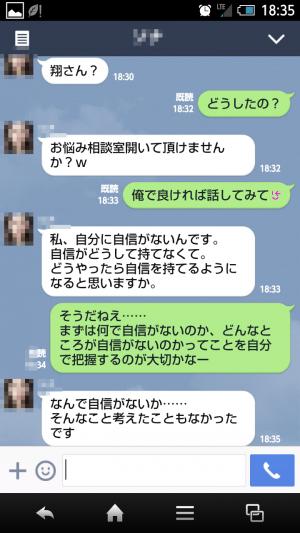 Screenshot_2014-10-19-18-35-51