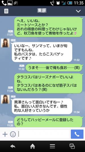Screenshot_2014-10-22-11-35-31