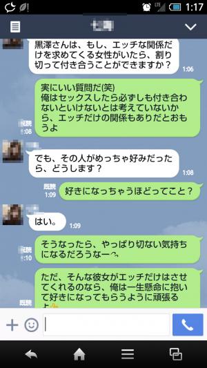Screenshot_2014-10-24-01-17-06