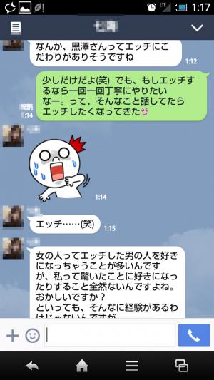 Screenshot_2014-10-24-01-17-25