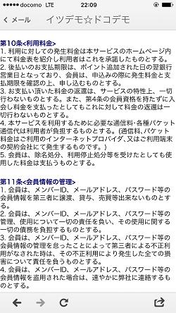 IMG_0730[1]1