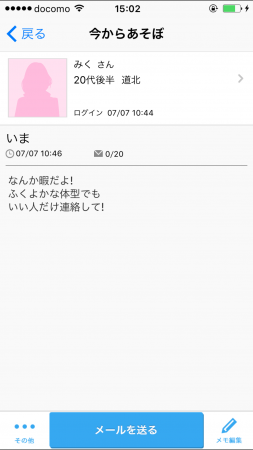 IMG_0768[1]