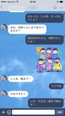 IMG_0800[1]