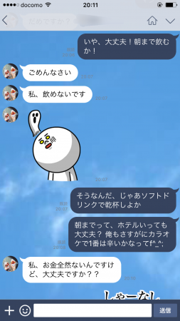 IMG_0801[1]
