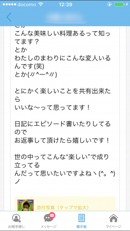 IMG_0815[1]