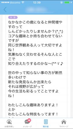 IMG_0816[1]