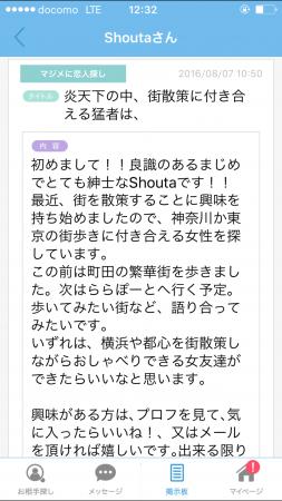 IMG_1089[1]