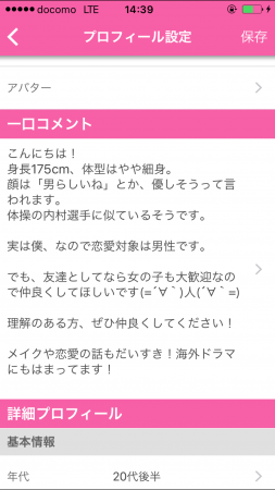 IMG_1100[1]