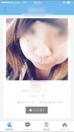 IMG_1110[1]