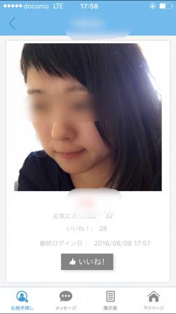 IMG_1111[1]