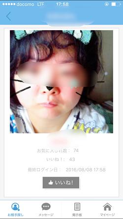 IMG_1112[1]