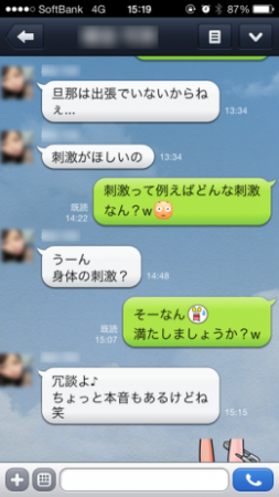 taiken_39-e1391846221376